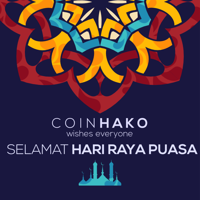 Give Bitcoins for duit Raya this Hari Raya